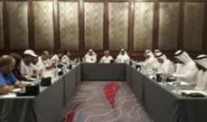 صافرة سعودية ستعلن صدارة المجموعة الثالثة من كأس دل مونتي الـ 30
