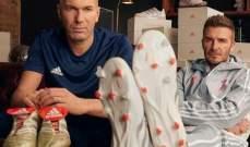 زيدان وبيكهام يروجان لحذاء رياضي