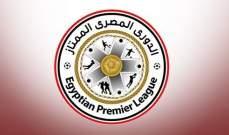 الدوري المصري : تباين بين الاندية حول استكمال الدوري او إلغاء الموسم