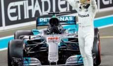 تصريحات ثلاثي منصّة سباق جائزة فرنسا الكبرى