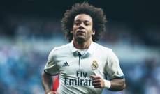 مارسيلو جاهز لمباريات ريال مدريد المقبلة