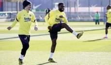 برشلونة يواصل استعداداته لمواجهة ايبار