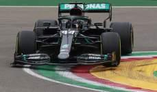 ما تبقى من موسم الفورمولا 1 سيقام من دون جمهور
