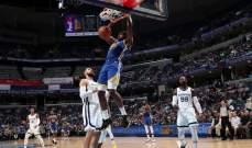 NBA: وريورز يعود الى نغمة الانتصار