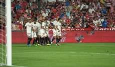 الدوري الإسباني: اشبيلية يفوز على غرناطة خارج الديار
