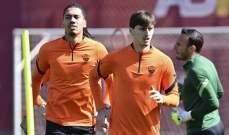 سمولينغ يدّعم صفوفه روما قبل موقعة مانشستر يونايتد