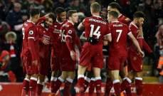 ما هي ارقام ليفربول في دوري الابطال ؟