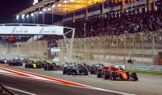 البحرين تعرض اللقاح على الفورمولا 1 والأخيرة ترفض