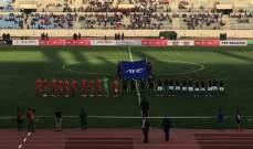 لبنان يخطف الانتصار القاتل امام ماليزيا ويبتعد عن المستوى الثالث