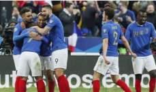 علامات لاعبي مباراة فرنسا وايسلاندا