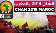 اكتمال عقد المنتخبات المتأهلة لربع نهائي كأس امم افريقيا للمحليين