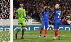 منتخب فرنسا يتعادل امام منتخب لا تصل قيمة لاعبيه الى 27 الف باوند
