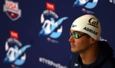 عودة السباح الاميركي ادريان بعد معاناة مع السرطان