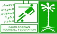 الاتحاد السعودي يدعم البحريني سلمان بن ابرهيم لرئاسة الاتحاد الاسيوي