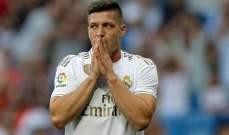 لوكا يوفيتش أول ضحايا الإصابة في ريال مدريد
