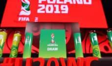 قرعة مونديال الشباب تضع السعودية الى جانب فرنسا وقطر مع نيجيريا