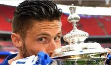 اوليفيه جيرو : كأس الاتحاد مميز جدًا