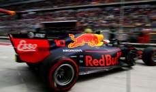 هوندا تستقدم النسخة الثانية من محركها لسباق اذربيجان