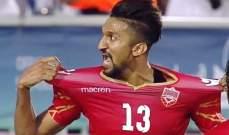 النصر الكويتي يعزز هجومه بالبحريني محمد الرميحي