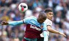 لاعب ويست هام يشن هجوما على الاتحاد الانكليزي