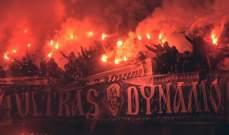 قمّة الدوري الاوكراني تنتهي لمصلحة فريق العاصمة
