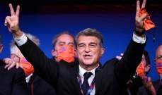 ضربة قاسية لرئيس برشلونة