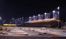 البحرين ترحّب بقدوم الفورمولا 1 للسعودية