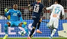 حارس مارسيليا لم يكن موفقا في مباراته امام باريس سان جيرمان