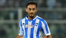 أكويلاني: سأشجع روما امام ليفربول