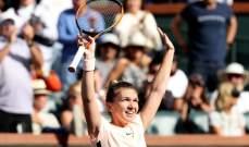 هاليب تحافظ على صدارتها في تصنيف لاعبات كرة المضرب المحترفات