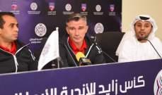 مدرب الاهلي يحمل الحكم مسؤولية خروج فريقه من البطولة العربية