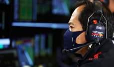 هوندا تؤكد التزامها بالفورمولا 1 في 2021