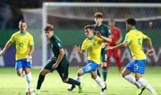 مونديال الناشئين :البرازيل تُطيح بايطاليا وتواجه فرنسا في نصف النهائي