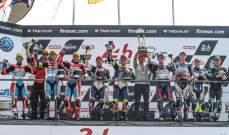 فوز فريق هوندا فرانس بسباق سباق لومان 24 ساعة للدراجات النارية