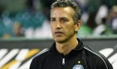 رسميا ..البرازيلي بيريكليس شاموسكا مدربا جديدا للفيصلي السعودي