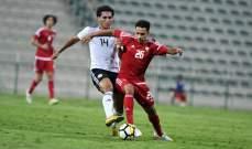 تعادل الامارات ومصر في مباراة ودية للشباب