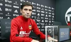 مارسيلينو : مباراتنا امام برشلونة لن تكون سهلة وميسي لاعب مذهل