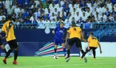 البطولة العربية : الهلال يتخطى الشباب والاسماعيلي يسقط الكويت