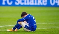 شالكه يناشد جماهيره بعد غياب الفوز في 26 مباراة متتالية