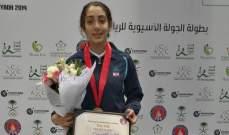 الدوري الآسيوي للمبارزة للاشبال : ميدالية برونزية لتيا ابو عراج