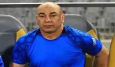 حسام حسن : الاهلي افضل من الدحيل ..وقادرعلى مفاجأة بايرن ميونيخ