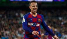 برشلونة سينتقم من آرثر ميلو بعد الخروج المذل