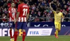 جيرونا يجرّ الاتلتيكو الى تعادل مرير ويمنح برشلونة فرصة تعزيز صدارته