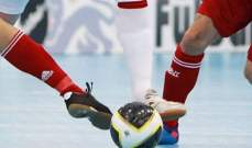 الاتحاد اللبناني يتبلغ قرار تأجيل بطولة آسيا للصالات بسبب فيروس كورونا