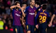 سيلتا فيغو يستهدف ثنائي برشلونة