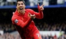 لويس سواريز: جمهور ليفربول الأفضل في العالم