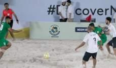 مصر تواجه عمان في نهائي بطولة نيوم لكرة القدم الشاطئية