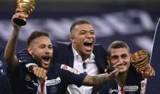 باريس سان جرمان ينجز عقد رعاية جديد