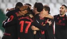 كوبا ديل راي: ريال سوسييداد يحسم تأهله للدور المقبل بفوزه امام قرطبة