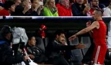 ريبيري يؤكد لزميله فيدال ان الفريق البافاري سيقاتل امام ريال مدريد